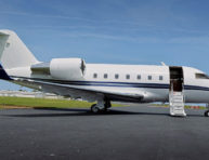 bombardier challenger 601, фото 1