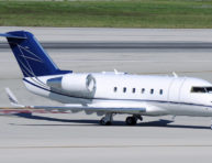 bombardier challenger 601, фото 2
