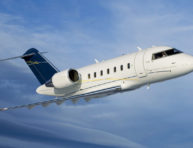 bombardier challenger 605, фото 2