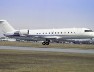 bombardier challenger 850, фото 2